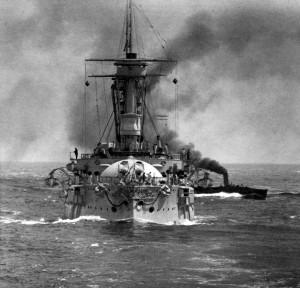 Anti-Torpedo Boat Defence