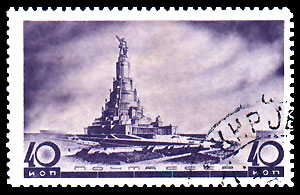Palace of the Soviets 1937 stamp issue